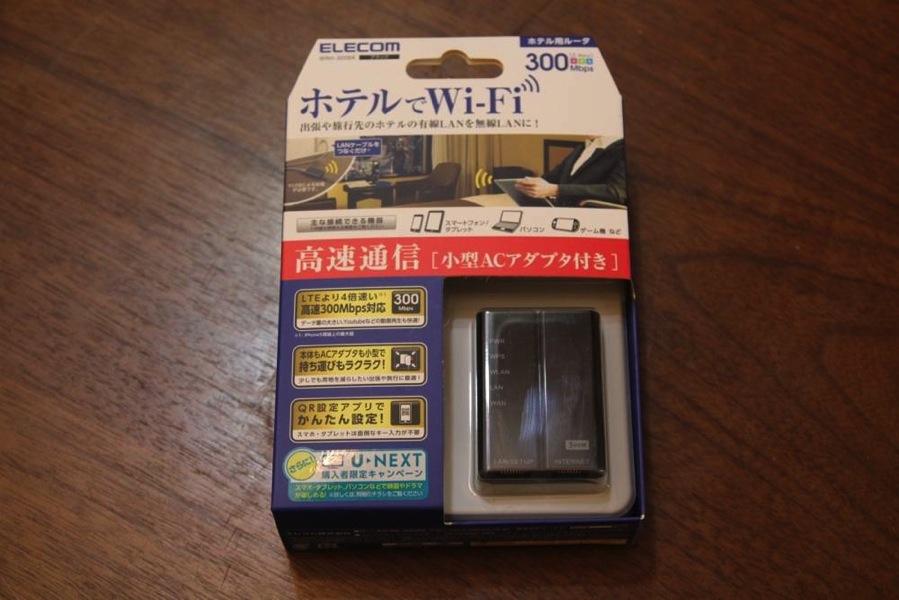wifi-elecom-whs300bk1.jpg