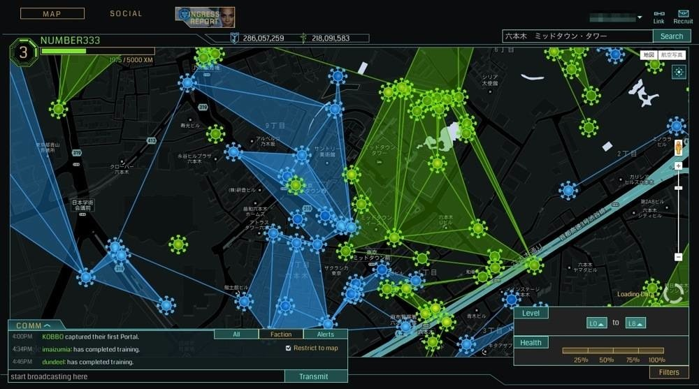 ingress-intelmap4