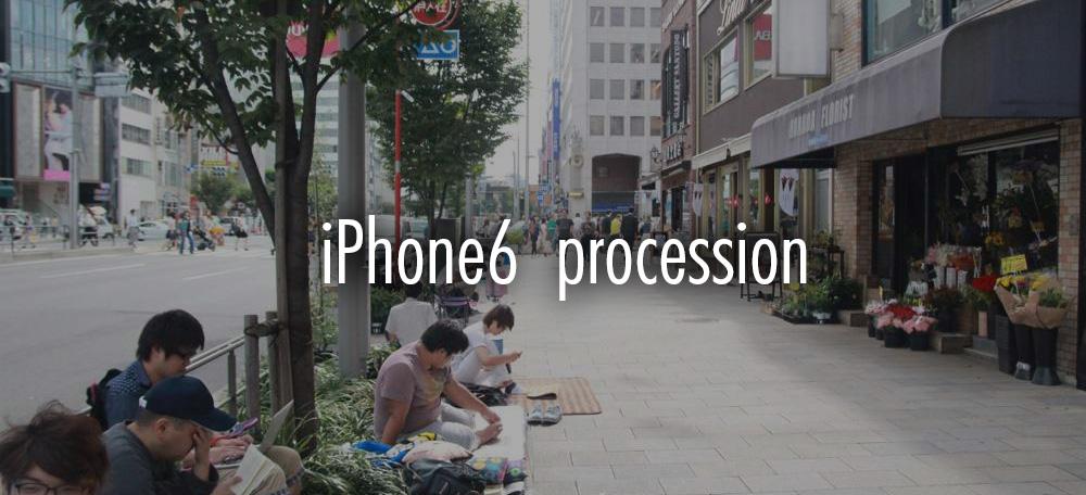 iphone6line1のコピー.jpg