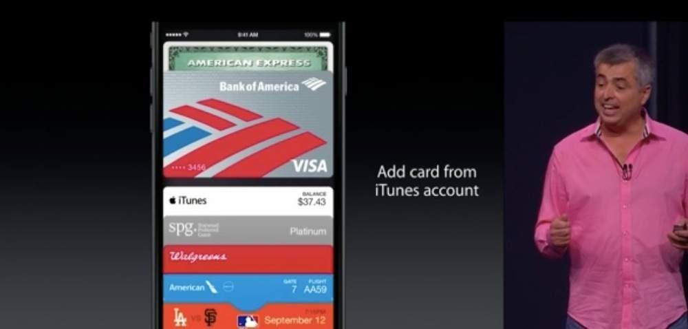 Apple pay4.jpg