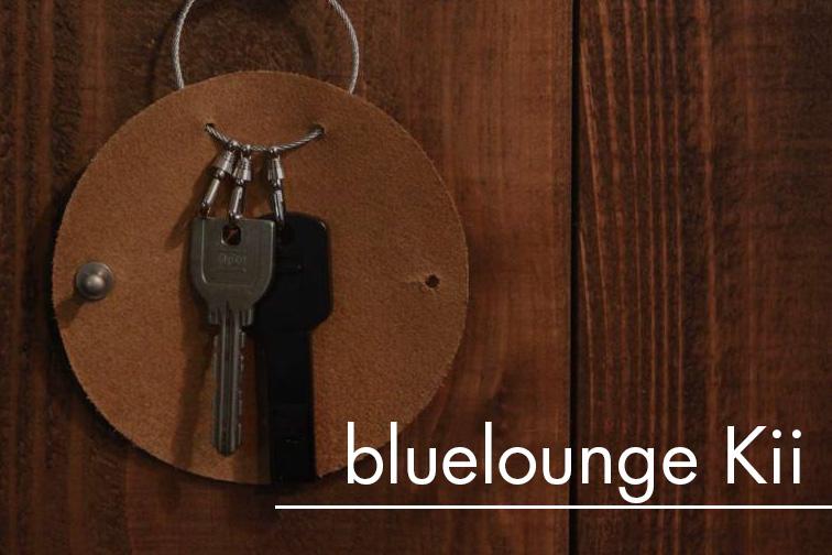 bluelounge-kii6のコピー.jpg