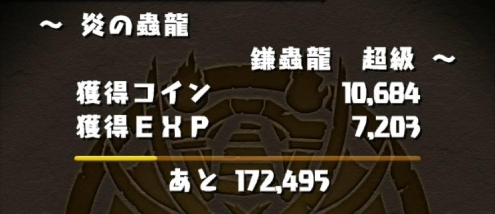 hi-mushiryu2.jpg