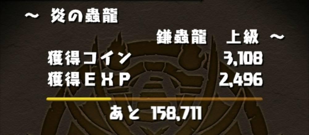hi-mushiryu3.jpg