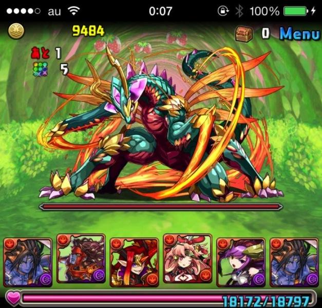 hi-mushiryu8.jpg