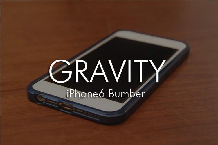 gravity32.jpg