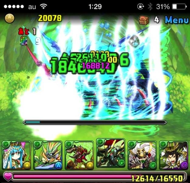 mizu-mushi2.jpg