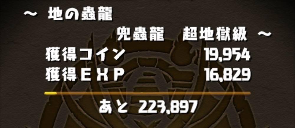 ti-mushiryu1.jpg