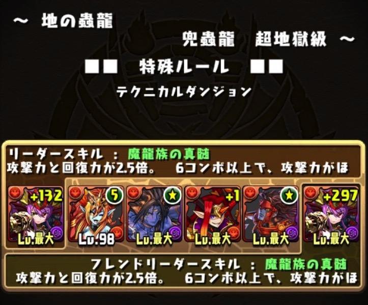 ti-mushiryu5.jpg