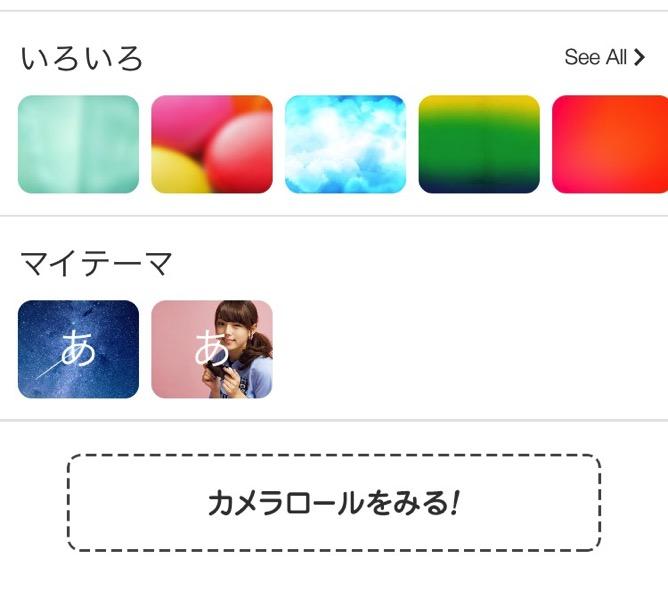 写真_2014-12-02_22_33_41.jpg