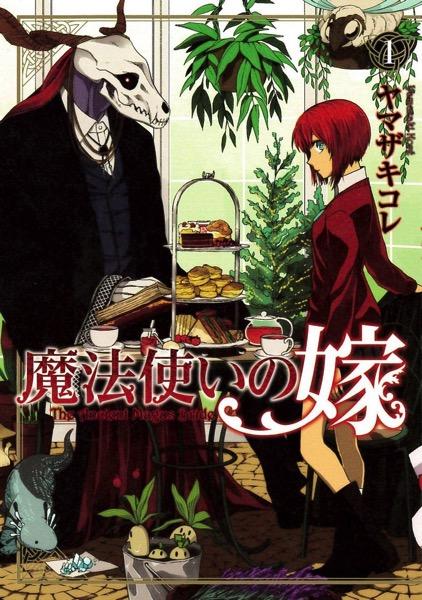 manga20151.jpg