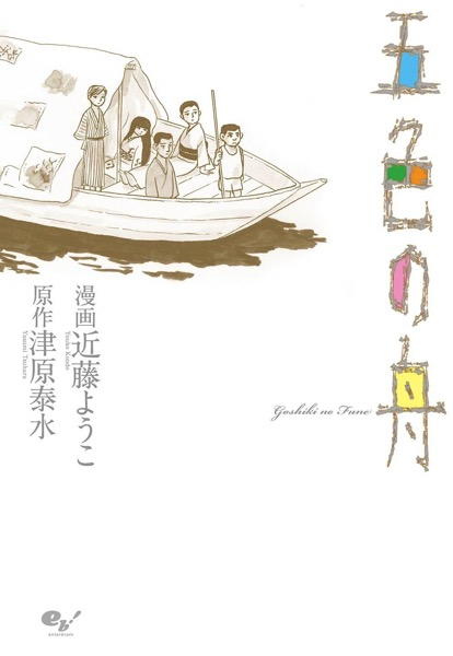 manga201513.jpg