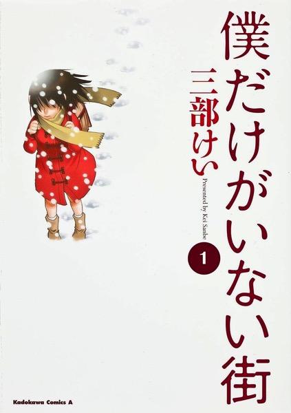manga20152.jpg