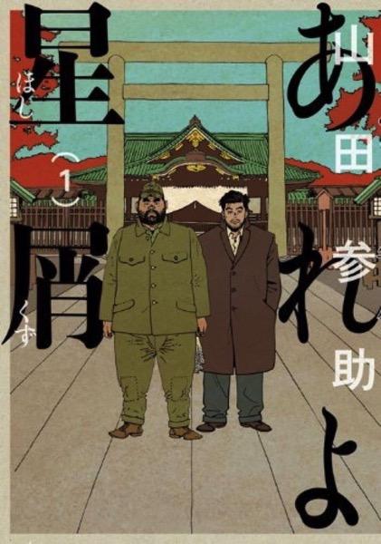 manga20154.jpg