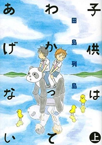 manga20155.jpg