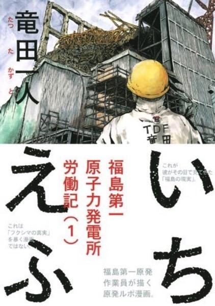 manga20157.jpg