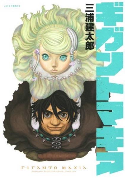 manga20158.jpg
