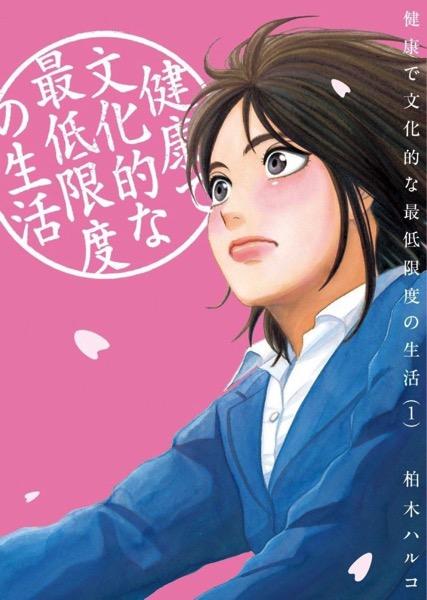 manga20159.jpg