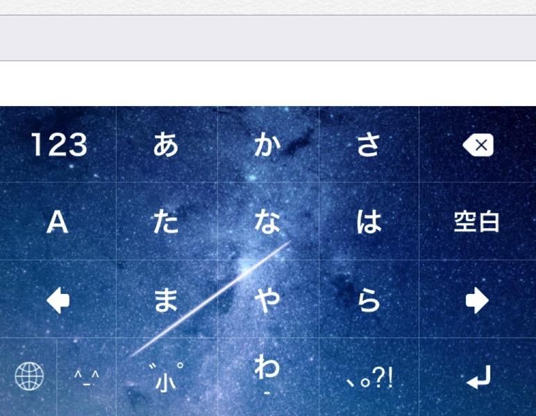 yahoo_keyboard12.jpg