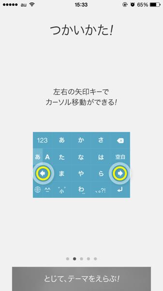 yahoo!keyboard3.png