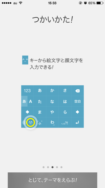 yahoo!keyboard4.png