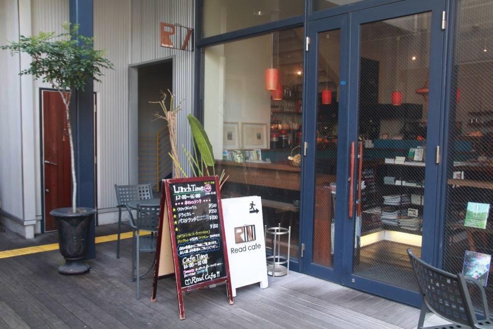 readcafe5.JPG