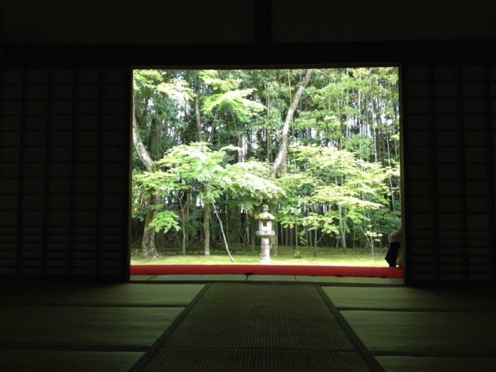 kyotospot3.jpg