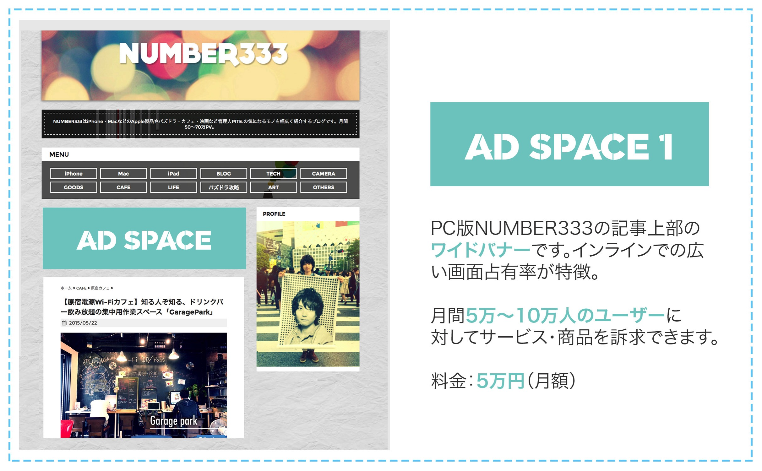 Adspace1