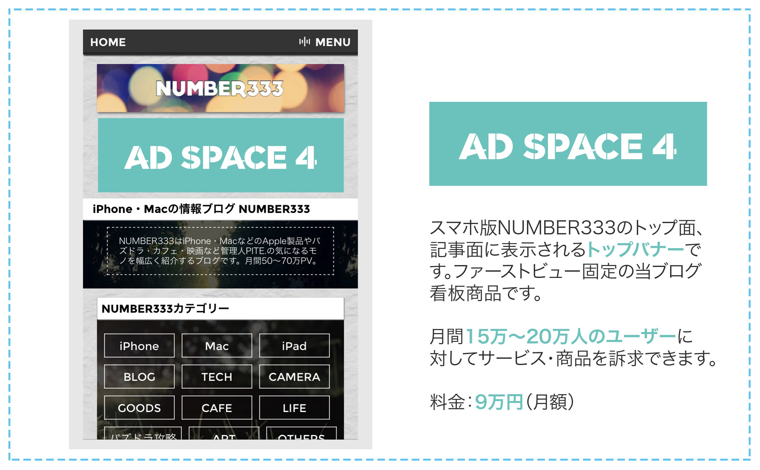 Adspace4