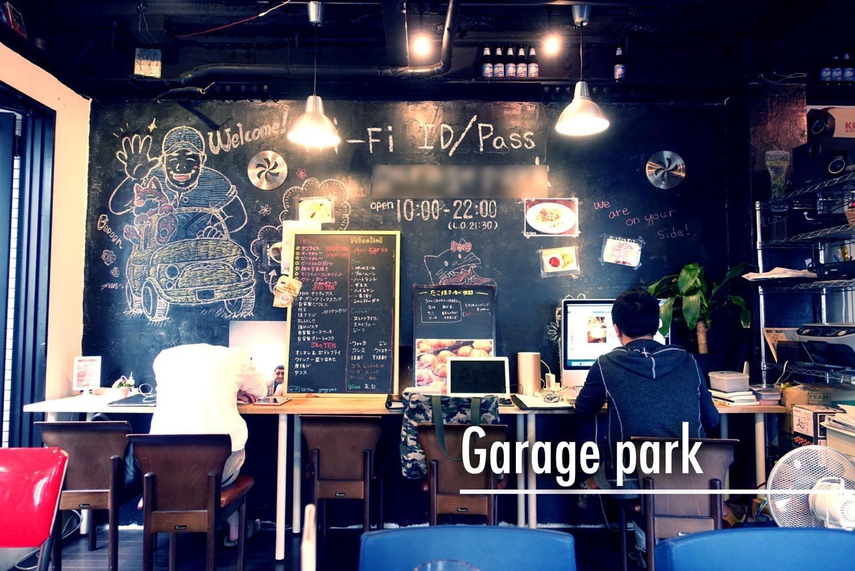 Garagepark1