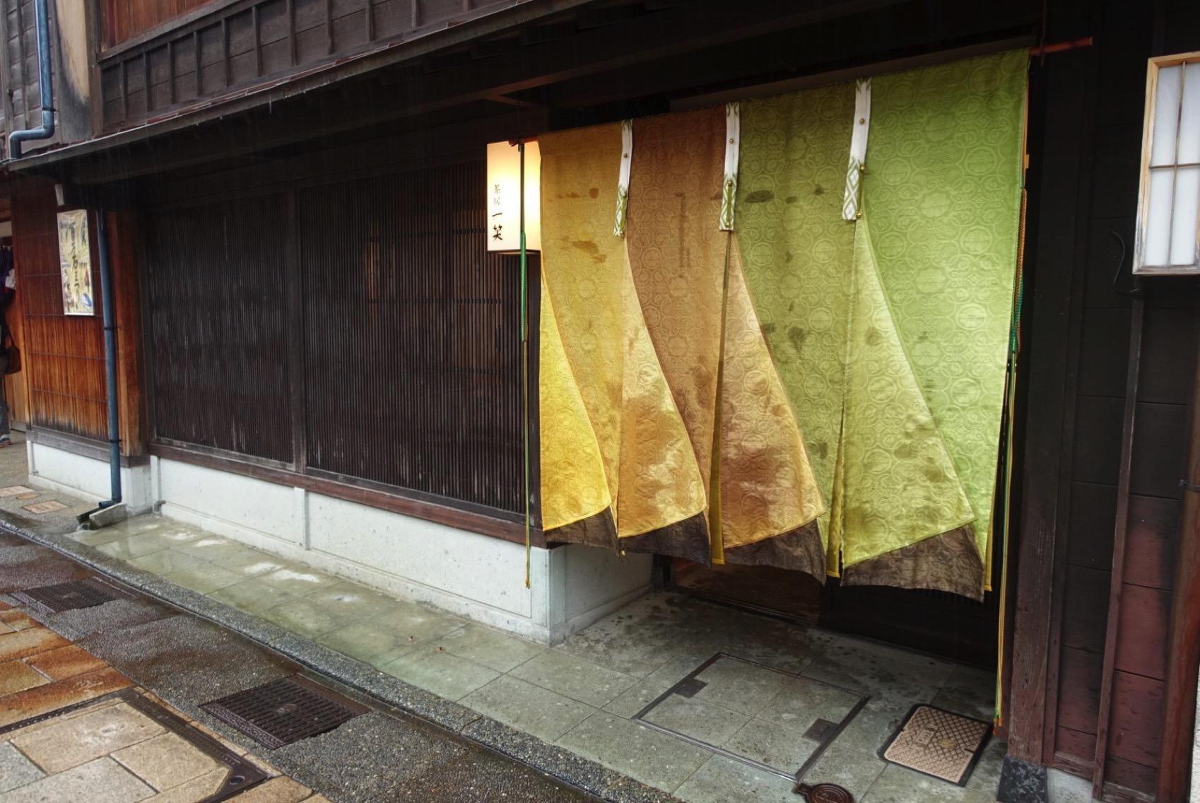 Higashityayaisyou9