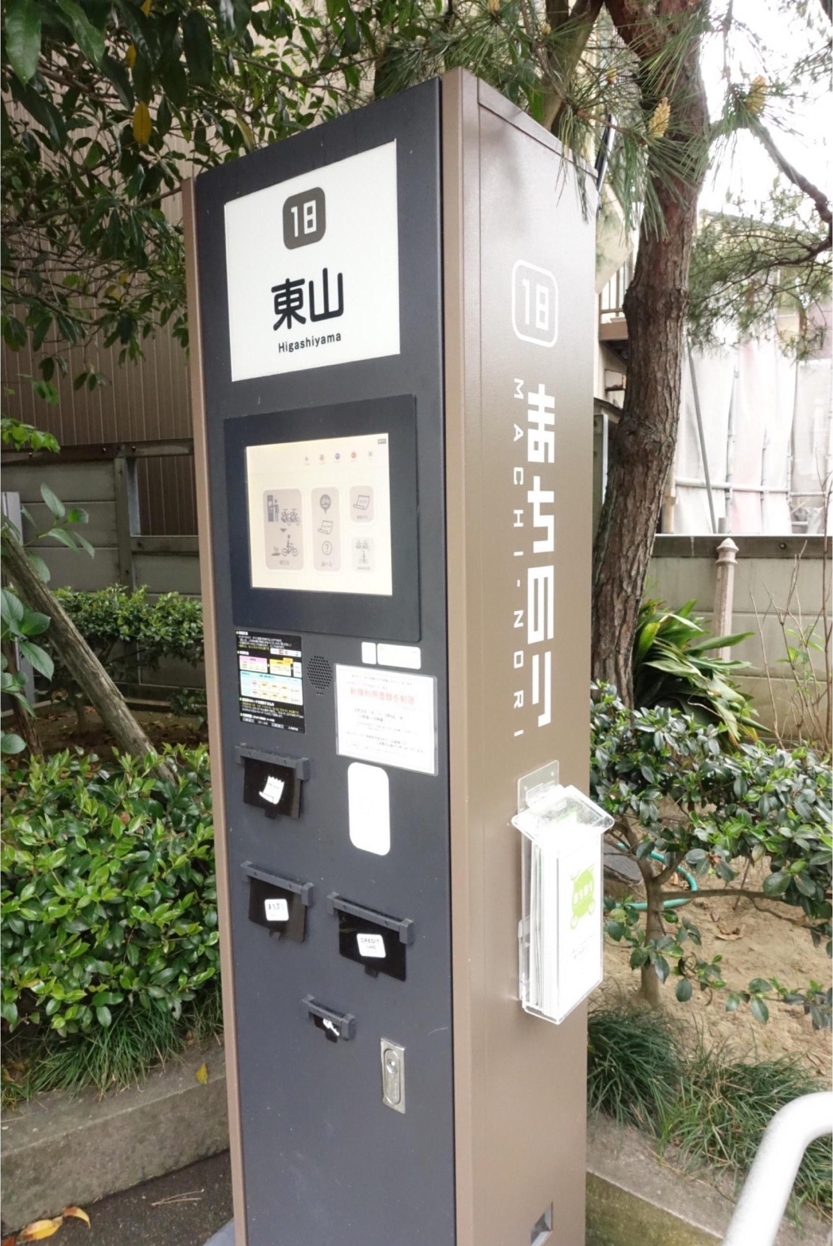 Kanazawamachinori4