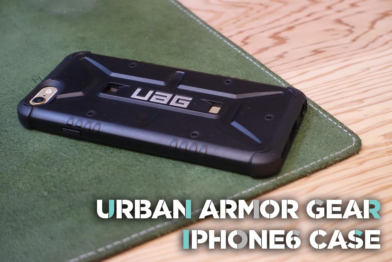 UAG13 copy