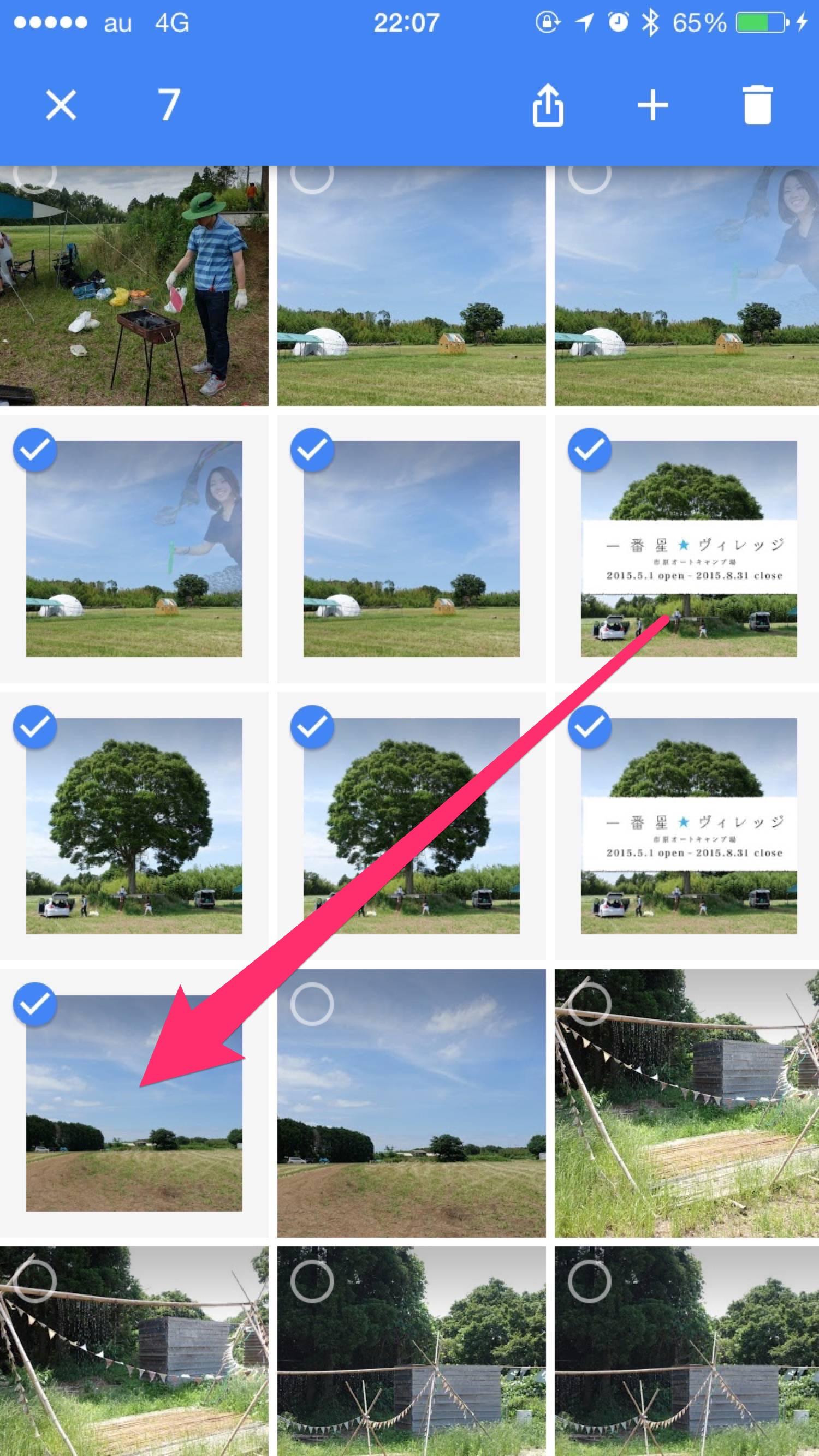 Googlephoto8
