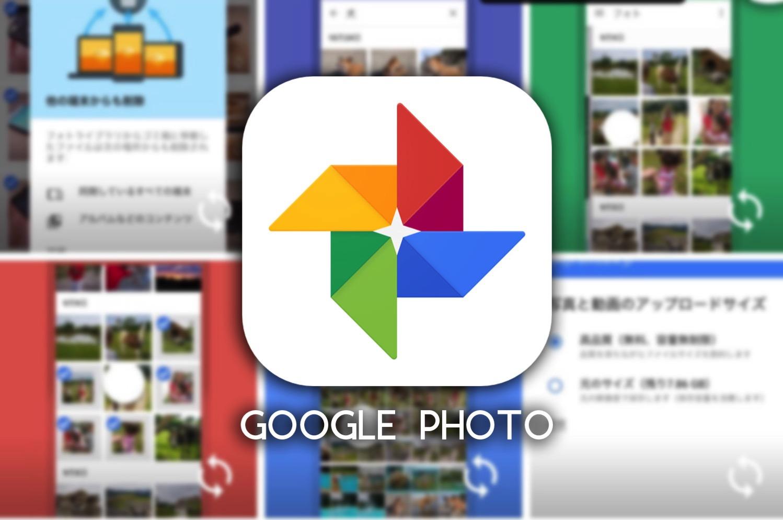 Googlephototop
