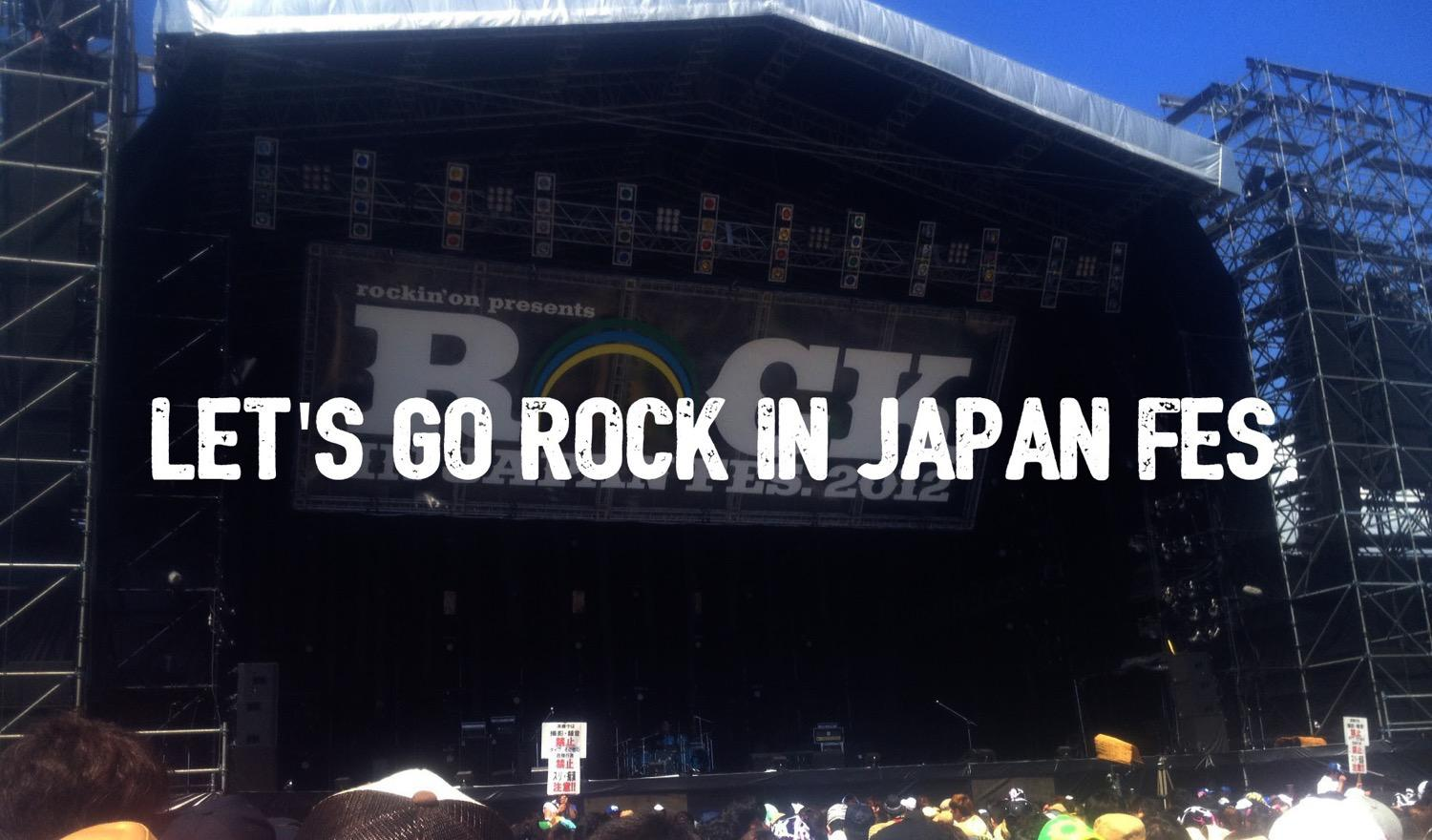 Howtogorockinjapanfes12