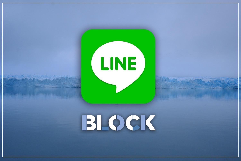 Lineblock10