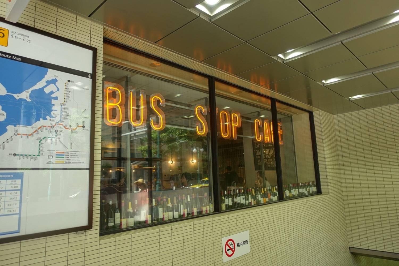 Busstopcafe3