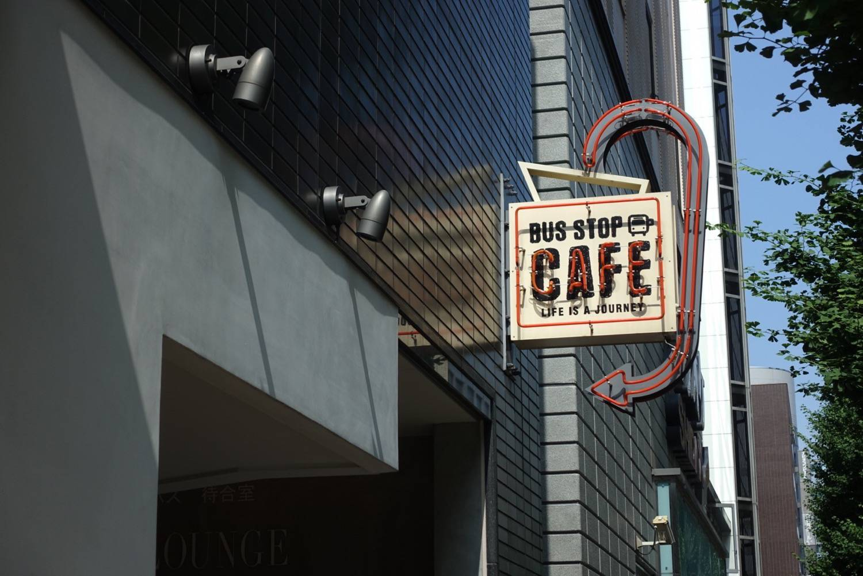 Busstopcafe4