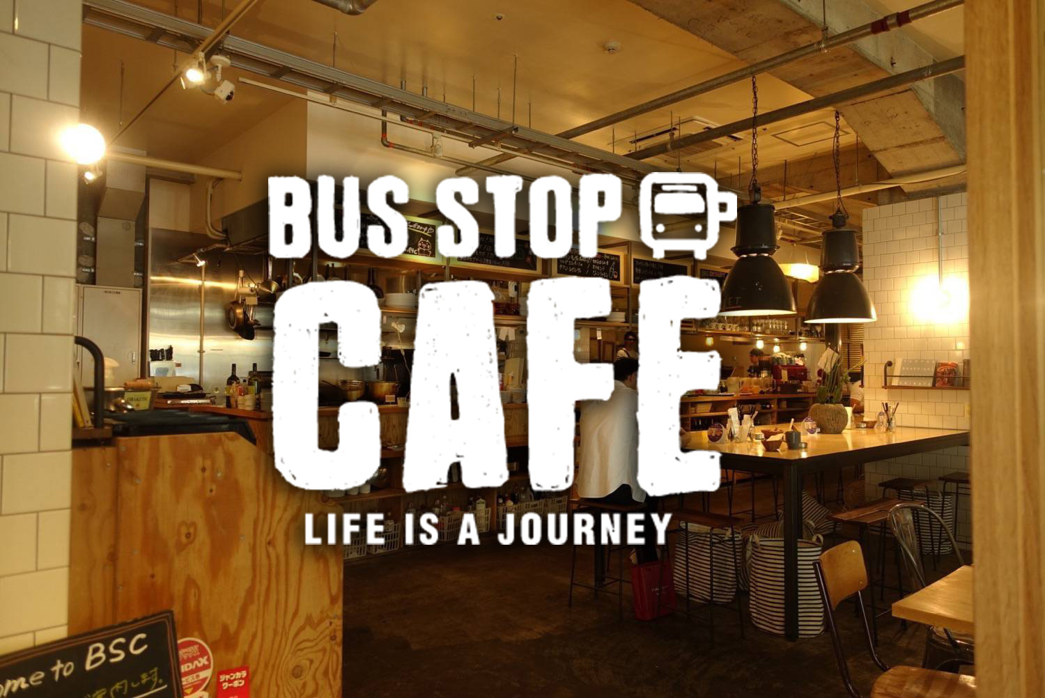 Busstopcafetop