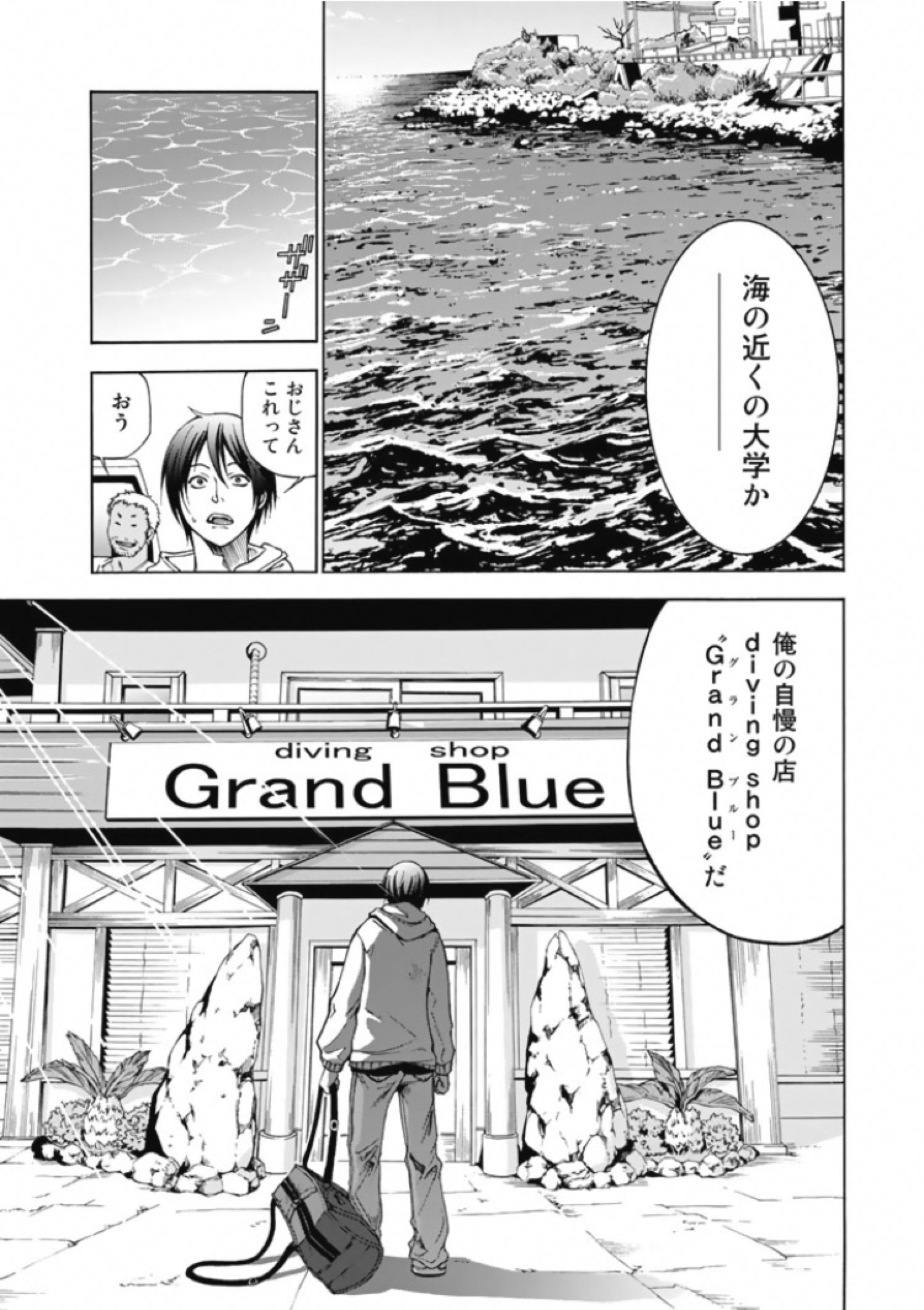 Granblue7