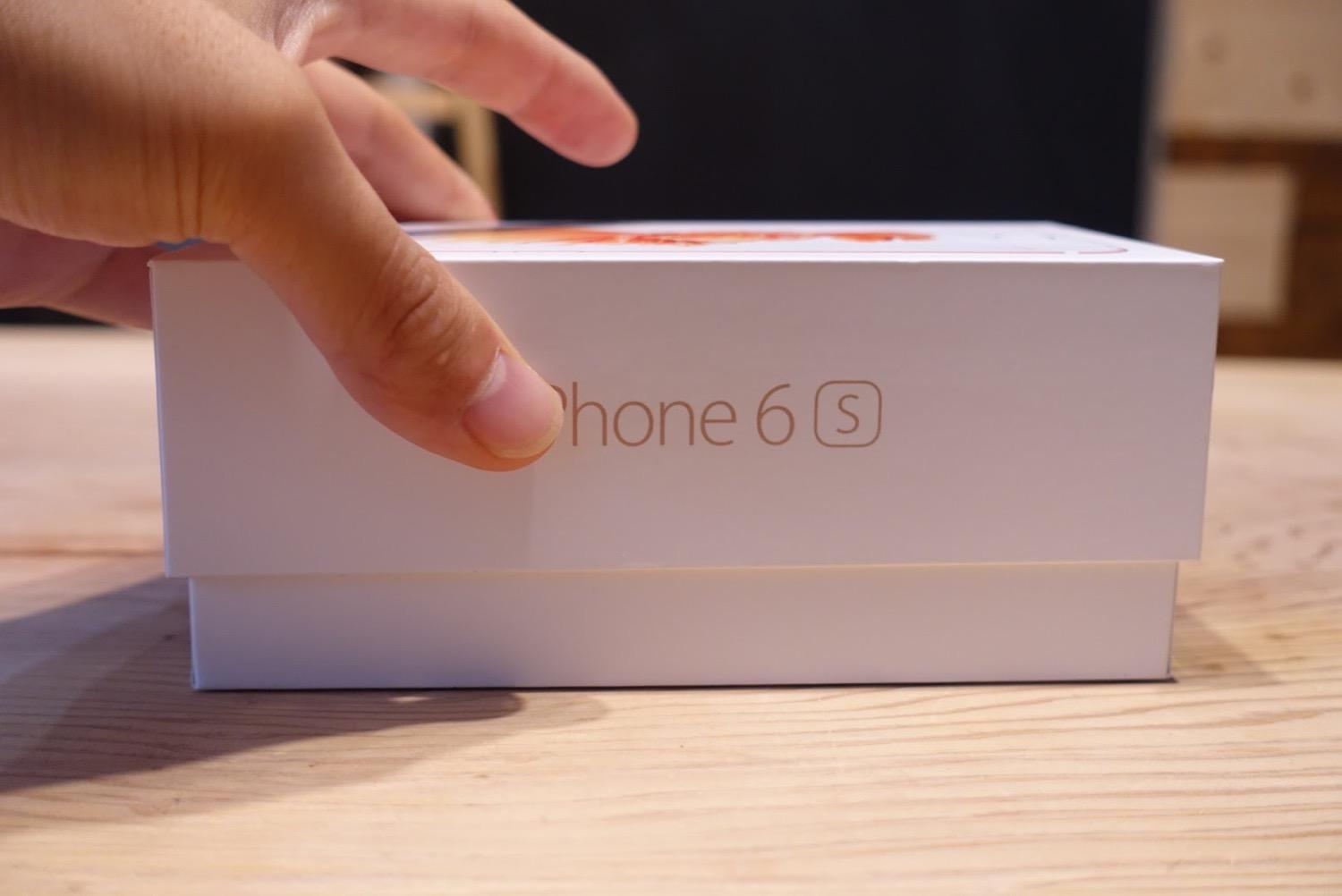 Iphone6s review6