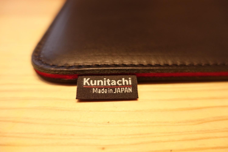 Kunitachimacbookcase16