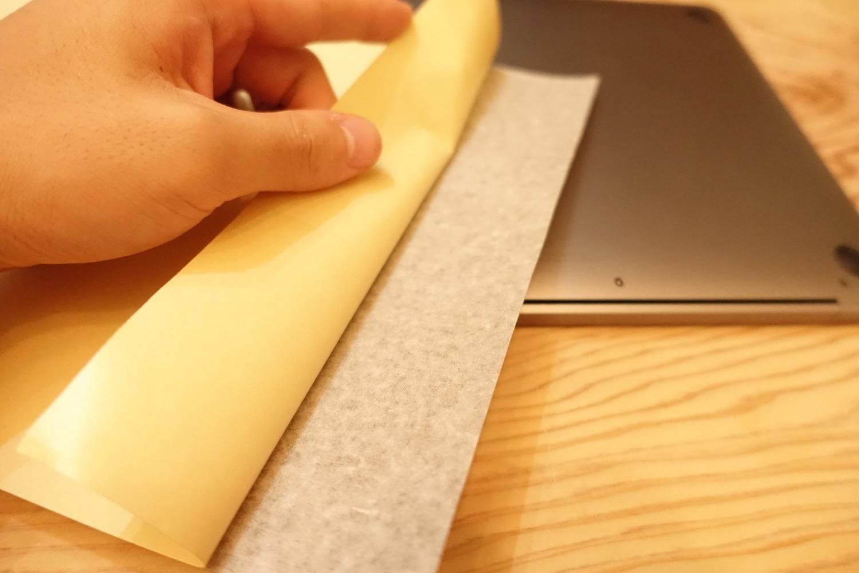 Macbook woodskin15
