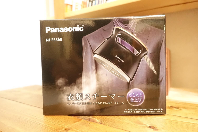 Panasonicsteamiron1