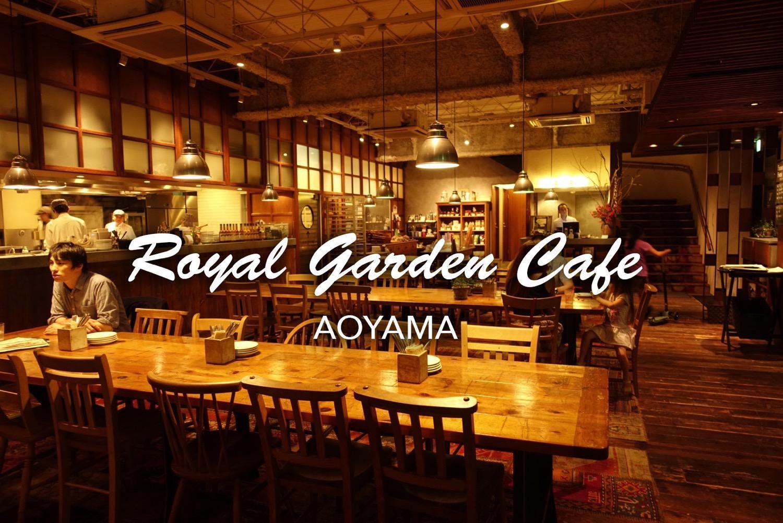 Royalgardencafe1