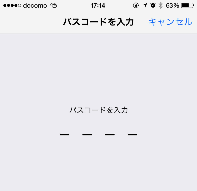 U mobile sim2
