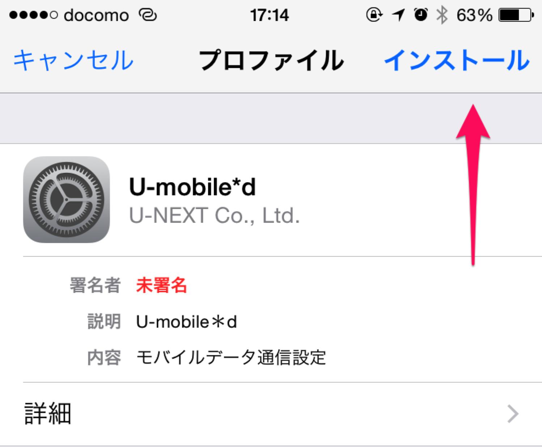 U mobile sim3