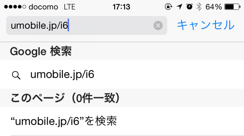 U mobile sim4