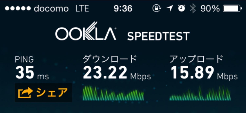 U mobile simspeed8