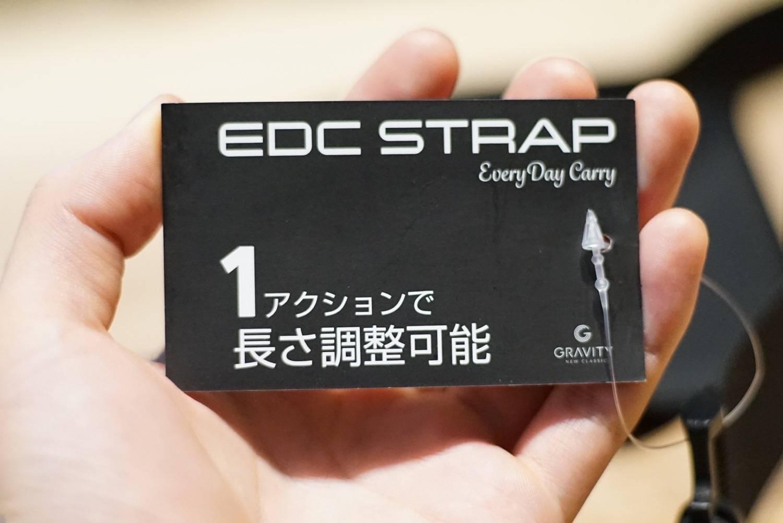 Edcstrap5